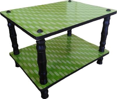 MIRMAL Engineered Wood Coffee Table