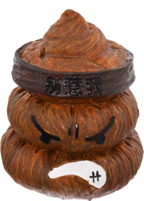 Kaos Brown Rock Coin Bank