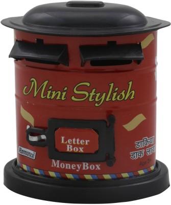 adneo ltetter box Coin Bank