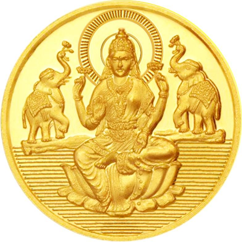 Deals | Gold Coins & Bars Gitanjali & more