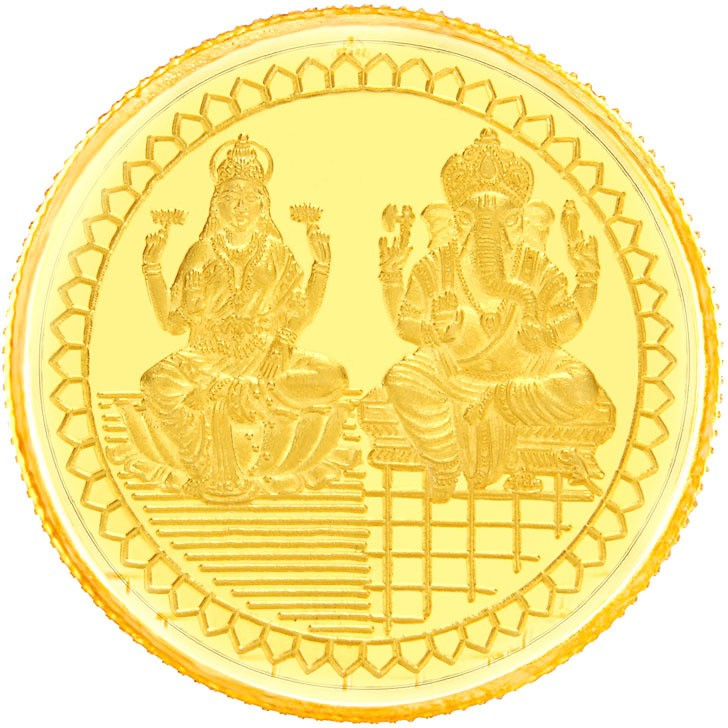 Deals | Gold Coins Gitanjali