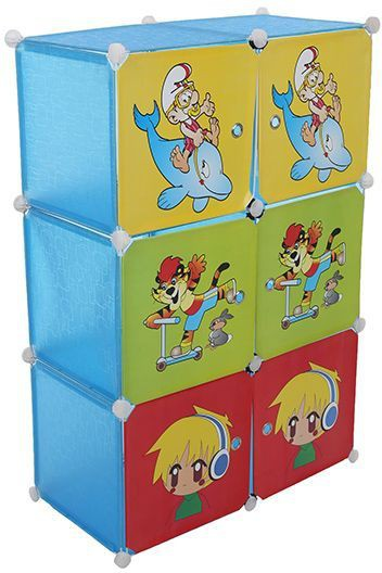 View Lovely Collection PVC Collapsible Wardrobe(Finish Color - Multicolor) Furniture (Lovely Collection)