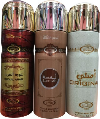 Beauty Studio Al Arab Combo Set