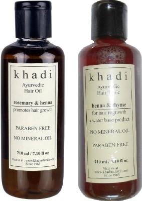 Khadi Natural Hair oil Gift Set  Combo Set(Set of 2)