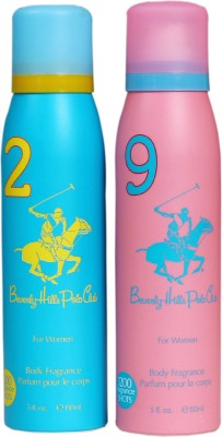 Beverly Hills Polo Club BLUE Gift Set  Combo Set