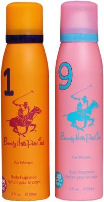 Beverly Hills Polo Club ORANGE Gift Set  Combo Set