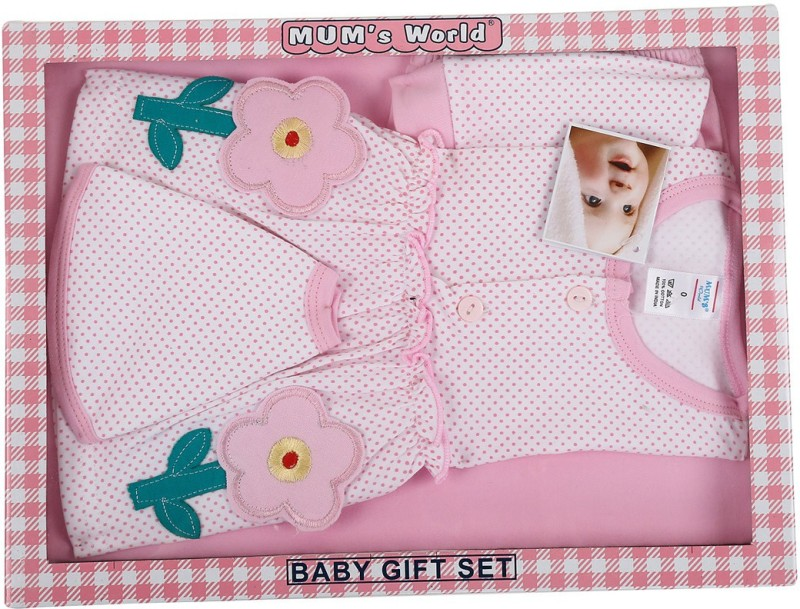 Mums World baby gift set Combo Set(Set of 5)