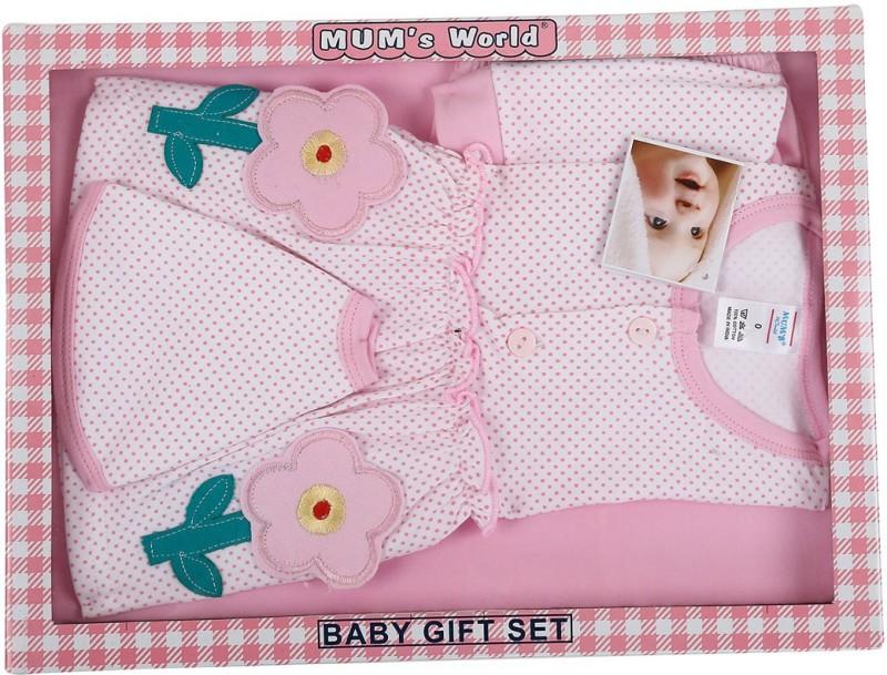 Mums World baby gift set Combo Set(Set of 5)