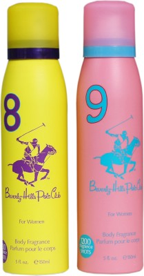 Beverly Hills Polo Club YELLOW Gift Set  Combo Set