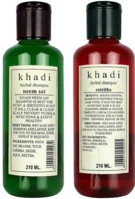 khadi Natural Shampoo Combo-2