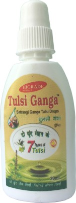 Higrade Tulsi Ganga Spray(20 ml)