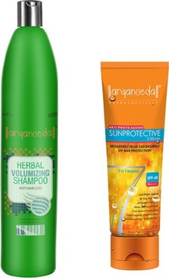 Aryanveda Volumizing Hair Shampoo and Sunscreen Lotion Combo kit