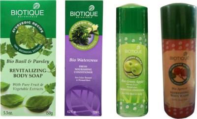 Biotique Bathing Kit 1 - Pack of 4
