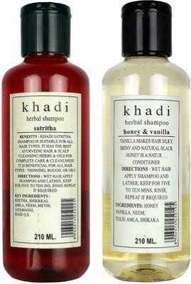 khadi Natural Shampoo Combo-11