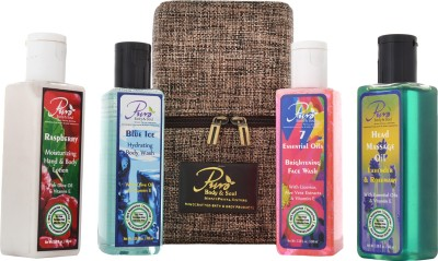 Puro Body & Soul Bath & Body Essentials Jute Kit