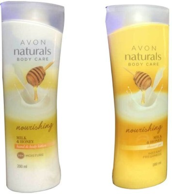 Avon Milk And Honey Shower Gel And Lotion