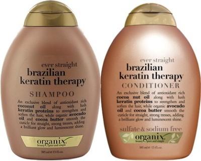 Organix Brazilian(Set of 2)