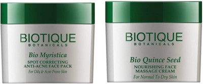 Biotique Bio Kit No-15