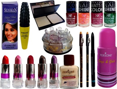 PERSONI ATTRACTIVE COMBO KIT OF 18 PCS OF BEAUTY ACCESSORIES