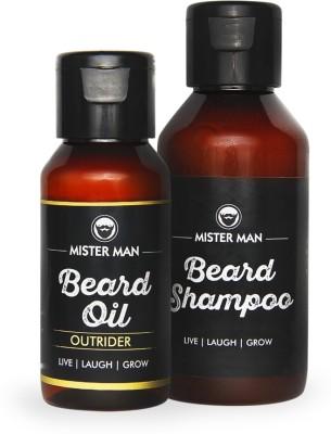 Misterman Beard Oil Outrider & Beard Shampoo