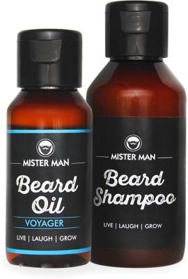 Misterman Beard Oil Voyager & Beard Shampoo
