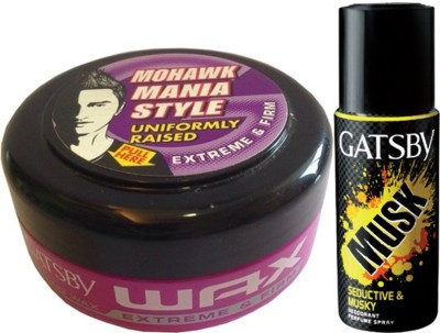 Gatsby Musk Deodorant , Extreme & Firm Styling Wax