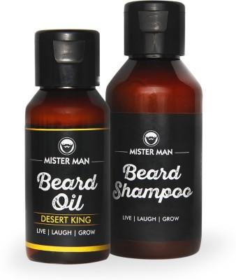 Misterman Beard Oil Desert King & Beard Shampoo