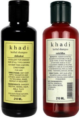Khadi Herbal Shampoo Combo-5