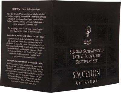 Spa Ceylon Luxury Ayurveda Sensual Sandalwood Bath Body Care Discovery Set