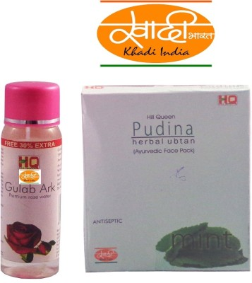 Khadi India PUDINA FACE PACK