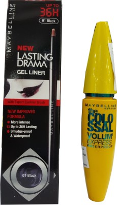 Maybelline Eye Combo Waterproof(Set of 2)