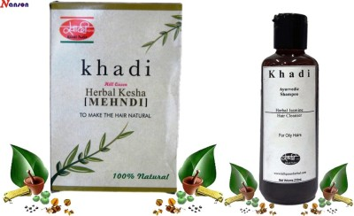 Nanson Herbal Khadi