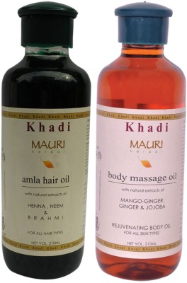 Khadimauri Amla Hair Oil & Body Massage Oil Combo Pack of 2 Herbal Ayurvedic Natural 210 ml each