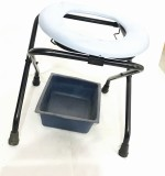 AEPITO Commode Chair (Blue)