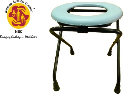 NSC Commode Chair(Blue)