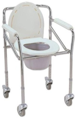 Y Care Height adjustable Foldable with wheels Commode Chair