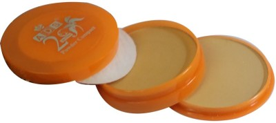 ADS Perfect-Coverage-2in1-Face-Powder Compact  - 26 g