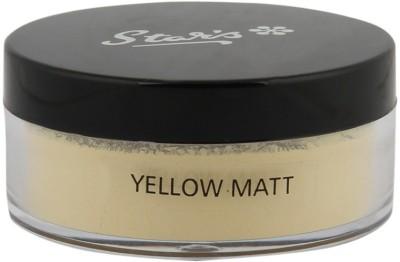 Star's Cosmetics Translucent powder Compact  - 25 g