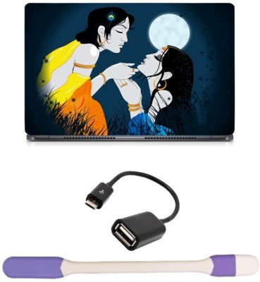 Skin Yard Radha Krishna in Moon Light Laptop Skin with USB LED Light & OTG Cable - 15.6 Inch Combo Set