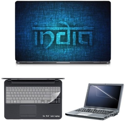 Skin Yard Incredible India With Blue Texture Sparkle Laptop Skin with Screen Protector & Keyguard -15.6 Inch Combo Set
