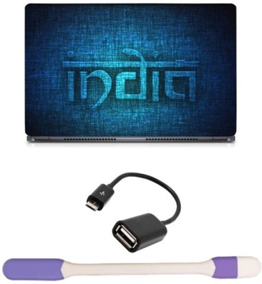 Skin Yard Incredible India With Blue Texture Sparkle Laptop Skin with USB LED Light & OTG Cable - 15.6 Inch Combo Set