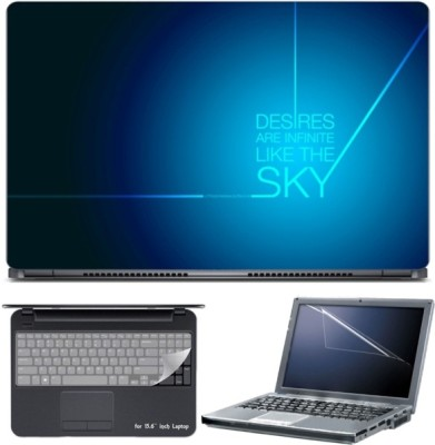 Skin Yard Desires Like Sky Laptop Skin with Screen Protector & Keyboard Skin -15.6 Inch Combo Set