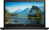 Dell Inspiron Celeron Dual Core 2nd Gen ...