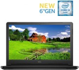 Dell Core i3 6th Gen - (4 GB/1 TB HDD/Li...