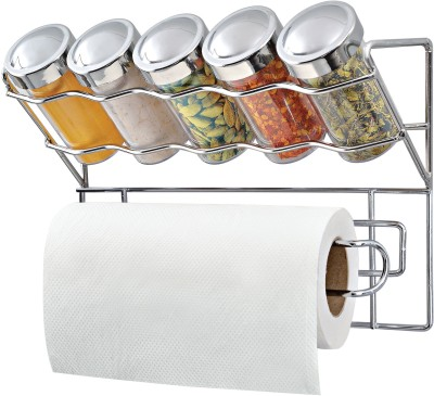 Eoan International 7 Piece Condiment Set(Iron)
