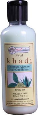 Khadi Rishikesh Herbal GreenTea Aloevera(210 ml)