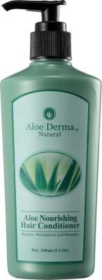 Aloe Derma Nourishing Hair Conditioner