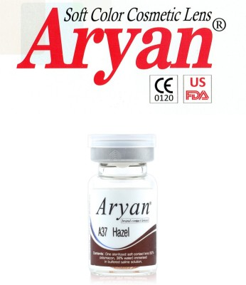 Aryan Tri Tone Hazel By Visions India Yearly Contact Lens