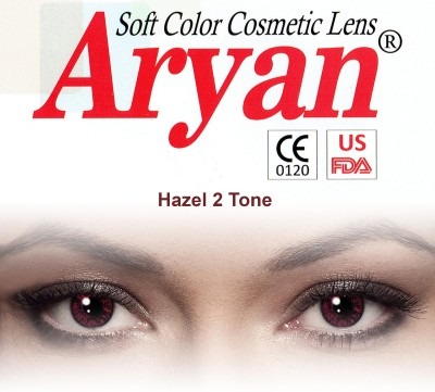 Aryan 2 Tone Hazel Yearly Contact Lens By Visions India Yearly Contact Lens