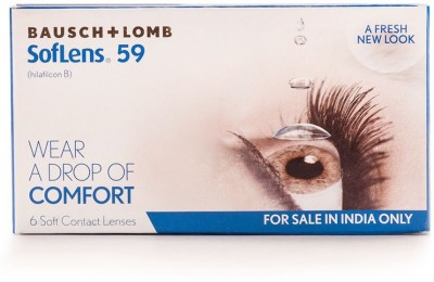 Baush & Lomb Sl 59 Soft Monthly Contact Lens